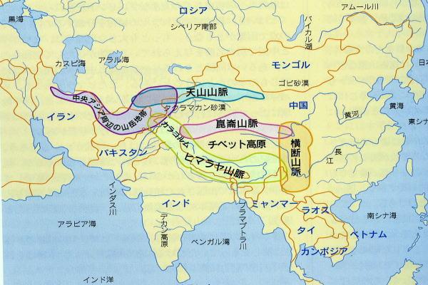 「中国 山脈」の画像検索結果